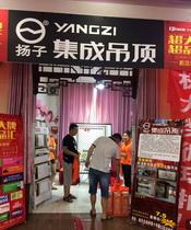 扬子区域经理一站式帮扶助力灵寿店喜获丰收