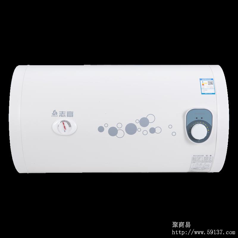 志高-电热水器