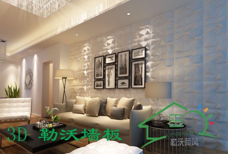 首页 产品展示 背景墙 > 新型3d墙板   家装空间:电视背景墙 沙发背景