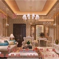 滁州集成墙面 工厂实力派满足您的需求和健康